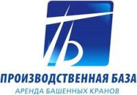 ООО «Производственная база»
