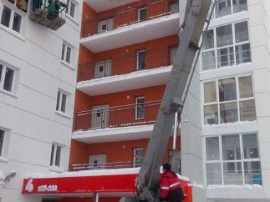 Работы по утеплению фасада жилого дома