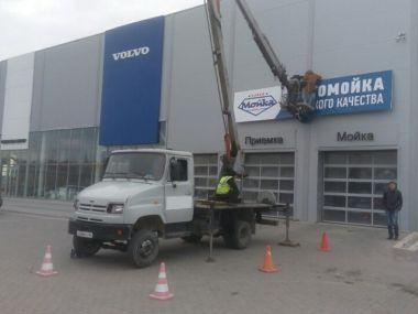 Монтаж рекламного баннера на здание автосалона VOLVO